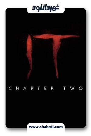 دانلود فیلم It Chapter Two 2019 | دانلود فیلم آن قسمت دوم