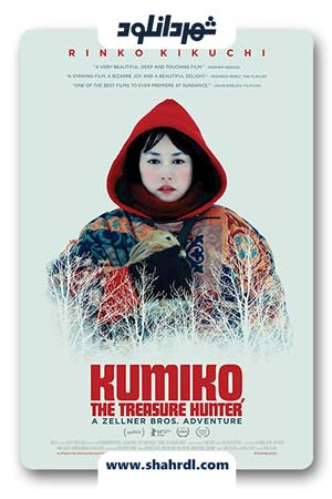 دانلود فیلم Kumiko, the Treasure Hunter 2014