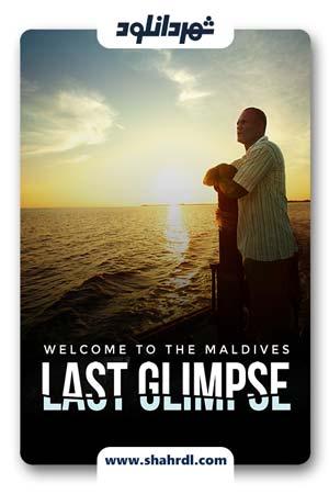 دانلود فیلم Last Glimpse 2019 | دانلود فیلم آخرین نگاه