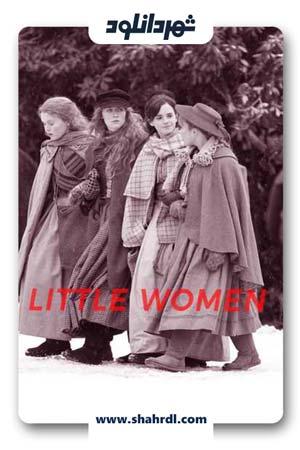 دانلود فیلم Little Women 2019 | دانلود فیلم زنان کوچک