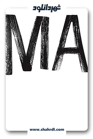 دانلود فیلم Ma 2019, دانلود فیلم Ma 2019 | دانلود فیلم ما