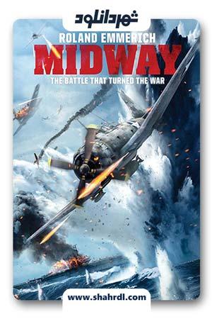 دانلود فیلم Midway 2019 | دانلود فیلم میدوی
