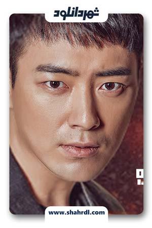 دانلود سریال کره ای Money Flower | دانلود سریال کره ای گل پول