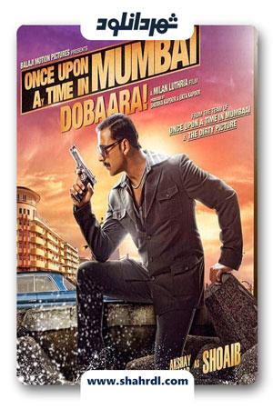 دانلود فیلم Once Upon a Time in Mumbai Dobaara! 2013