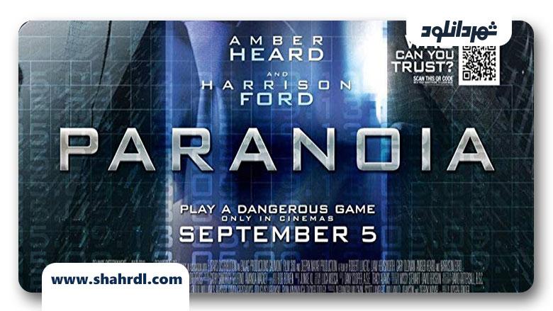 دانلود فیلم Paranoia 2013