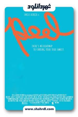دانلود فیلم Peel 2019 | دانلود فیلم پیل