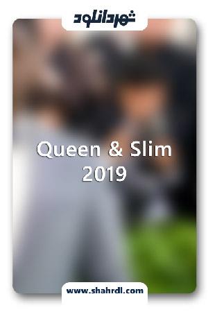 دانلود  فیلم Queen & Slim 2019 | دانلود فیلم کویین اند اسلیم