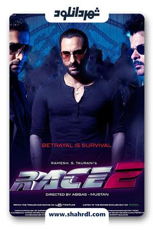 دانلود فیلم Race 2 2013, دانلود فیلم Race 2 2013