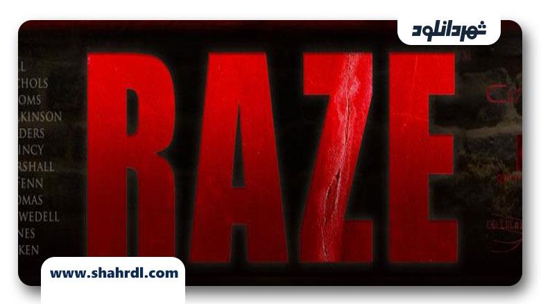 دانلود فیلم Raze 2013