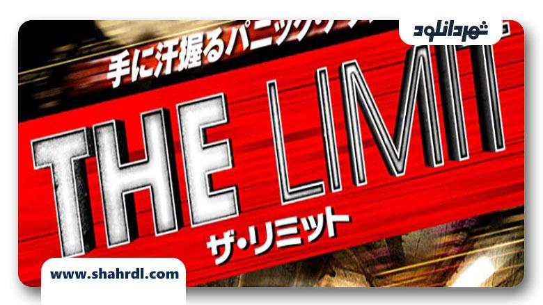 دانلود فیلم Red Line 2013