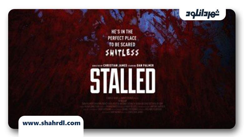 دانلود فیلم Stalled 2013