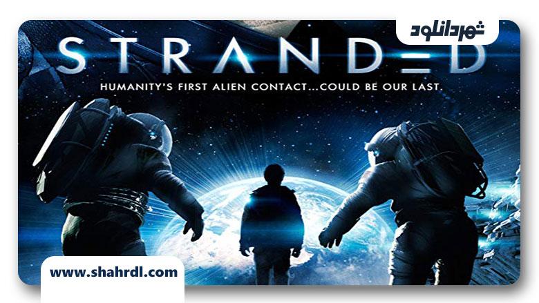 دانلود فیلم Stranded 2013