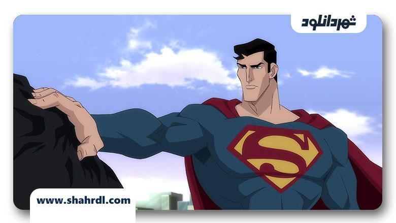 دانلود انیمیشن Superman: Unbound 2013