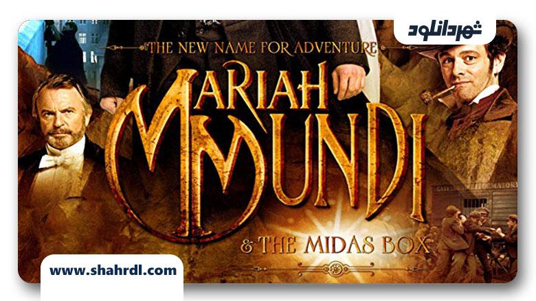 دانلود فیلم The Adventurer: The Curse of the Midas Box 2013