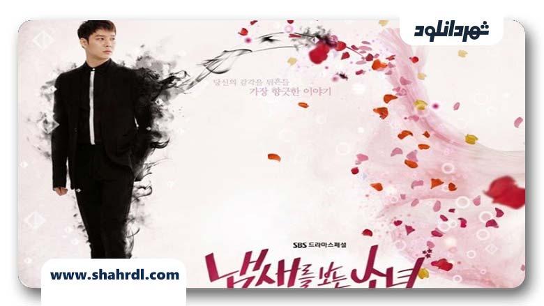 دانلود سریال کره ای دختری که بو ها را می بیند, دانلود سریال کره ای The Girl Who Sees Smells