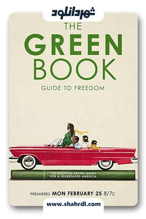 دانلود  مستند The Green Book Guide to Freedom 2019