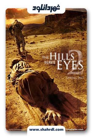 دانلود فیلم The Hills Have Eyes II 2007