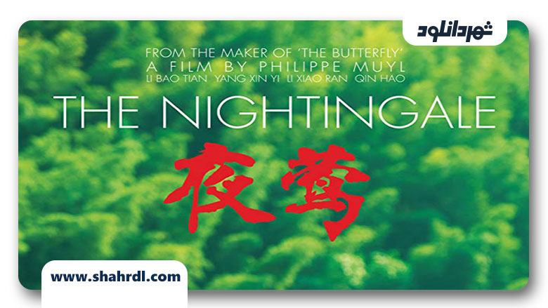 دانلود فیلم The Nightingale 2013