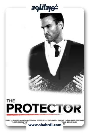 دانلود فیلم The Protector 2019 | دانلود فیلم محافظ