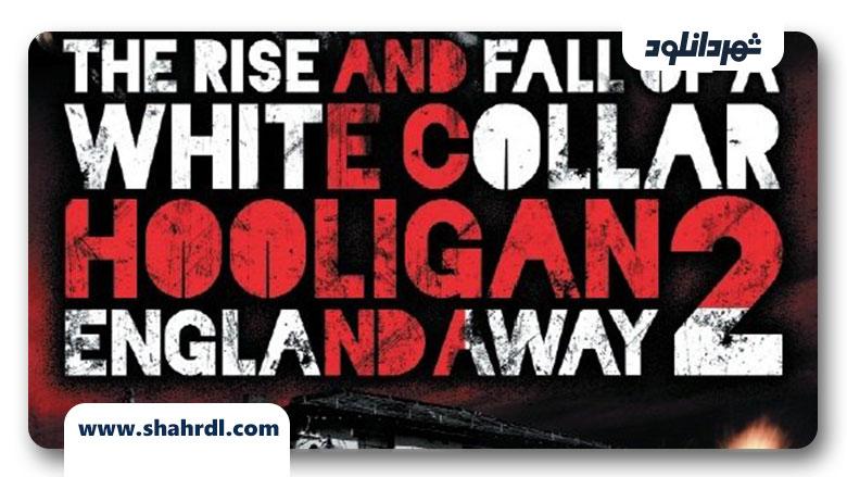 دانلود فیلم The Rise and Fall of a White Collar Hooligan 2 2013