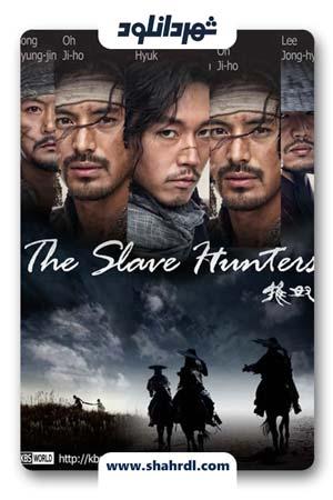 دانلود سریال کره ای The Slave Hunters