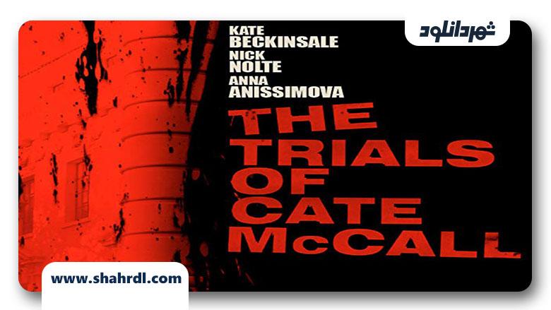 دانلود فیلم The Trials of Cate McCall 2013