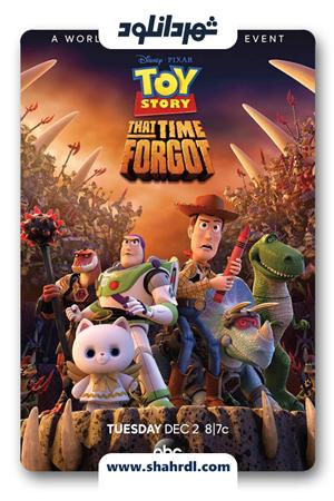 دانلود انیمیشن Toy Story That Time Forgot 2014