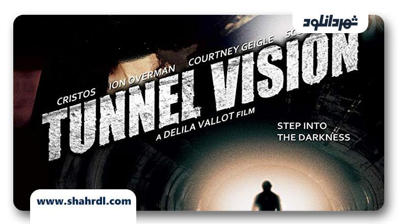 دانلود فیلم Tunnel Vision 2013