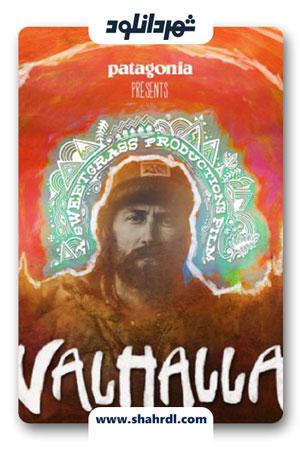دانلود فیلم Valhalla 2013