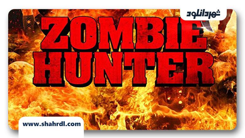دانلود فیلم Zombie Hunter 2013