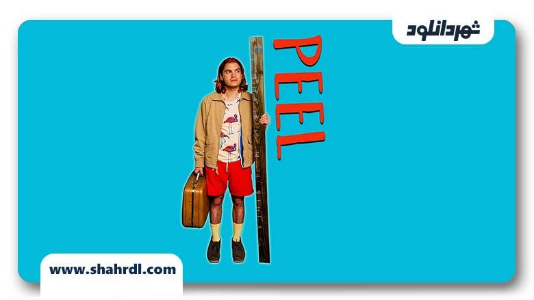 دانلود فیلم Peel 2019 با زیرنویس فارسی