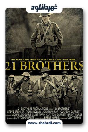 دانلود فیلم 21 Brothers 2011