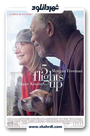 دانلود فیلم 5 Flights Up 2014   ساکن طبقه پنجم