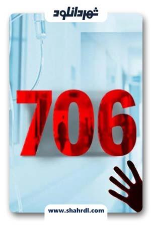 دانلود فیلم 706 2019 با زیرنویس فارسی