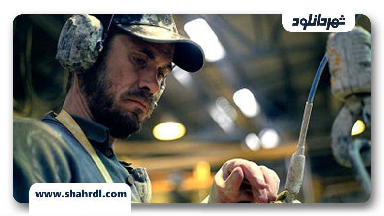 دانلود فیلم A Man's Job 2007