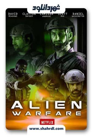 دانلود فیلم Alien Warfare 2019 | دانلود فیلم جنگ فضایی