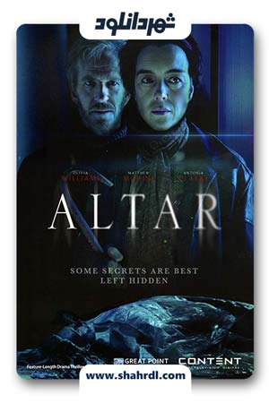 دانلود فیلم Altar 2014 با زیرنویس فارسی