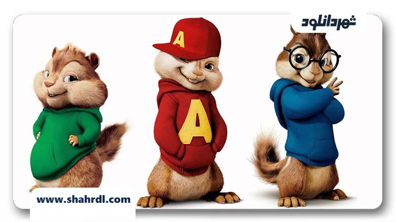 دانلود فیلم Alvin and the Chipmunks 2007