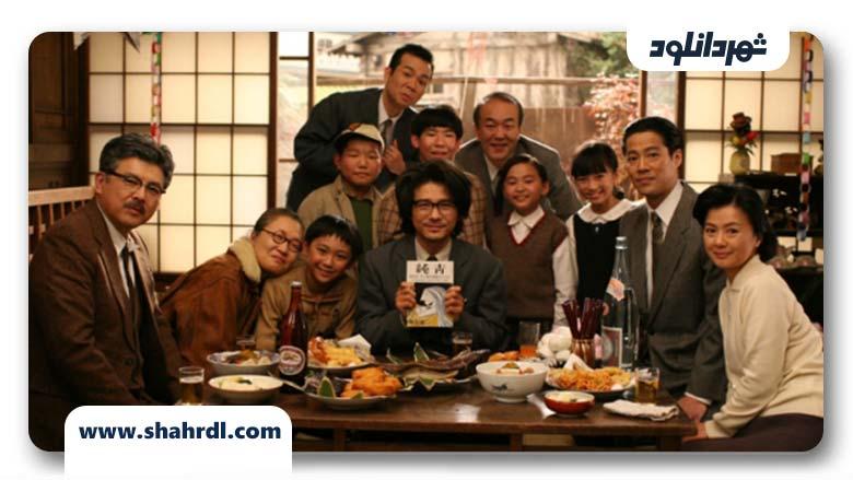 دانلود فیلم Always zoku san-chôme no yûhi 2007