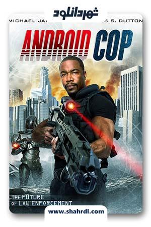 دانلود فیلم Android Cop 2014 با زیرنویس فارسی