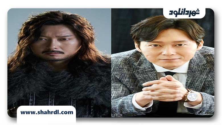 سریال کره ای تاریخ آرتدال