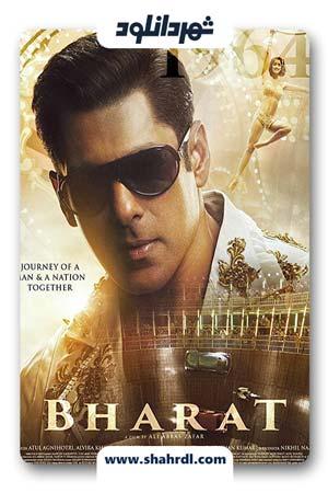 دانلود فیلم Bharat 2019 | دانلود فیلم بهارات