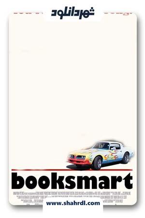دانلود فیلم Booksmart 2019 | دانلود فیلم بوک اسمارت