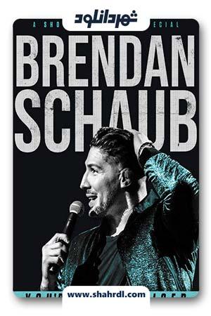 دانلود  فیلم Brendan Schaub Youd Be Surprised 2019 | دانلود فیلم برندن اشواب