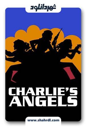 دانلود فیلم Charlies Angels 2019 | دانلود فیلم فرشتگان چارلی