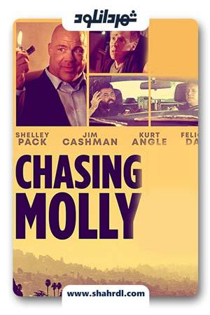 دانلود فیلم Chasing Molly 2019 | فیلم تعقیب کردم مولی