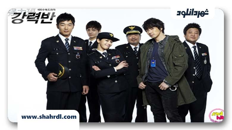 دانلود سریال کره ای دایره جنایی