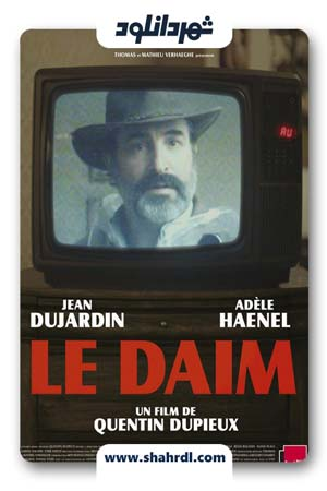 دانلود فیلم Deerskin 2019 | دانلود فیلم پوست گوزن