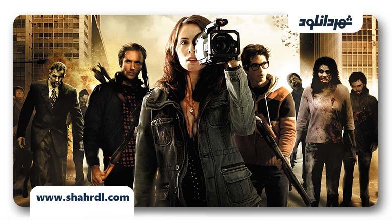دانلود فیلم Diary of the Dead 2007