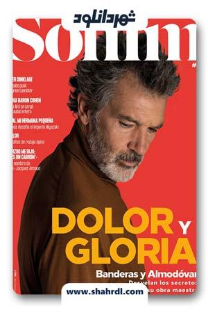 دانلود فیلم Dolor y gloria 2019 | دانلود فیلم درد و افتخار
